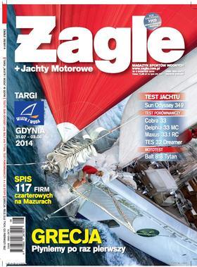Żeglarskie GP Mrągowa 2014 w mediach